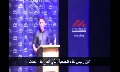 الصهيوني بين شابيرو _ معارضة اليسار الجديد للحرية