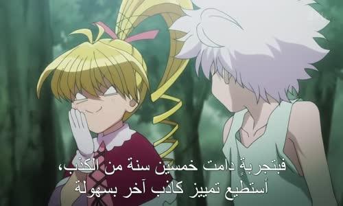 هيسوكا المنحرف Hisoka pervert