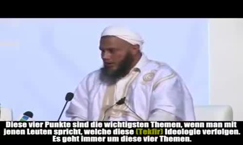 مُناظرة دامغة للتكفيريين  لصاحب الفضيلة الشيخ محمد الحسن ولد الددو الشنقيطي حفظه الله