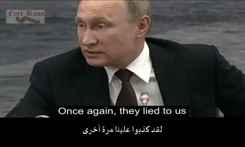 فلاديمير بوتين، جيل ستاين، هيلاري كلينتون _ حرب عالمية ثالثة ؟