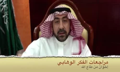 5 - مراجعات الفكر الوهابي للباحث والمفكر الإسلامي المحامي نايف آل منسي
