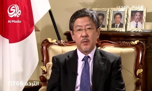 ياباني _ ما الحل لمشاكل البلدان الإسلامية ؟