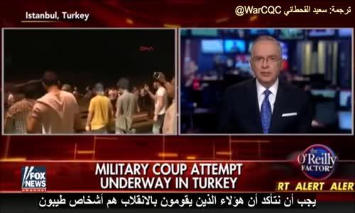 مترجم  رالف بيترز صاحب خطة تقسيم الشرق الأوسط وانقلاب تركيا