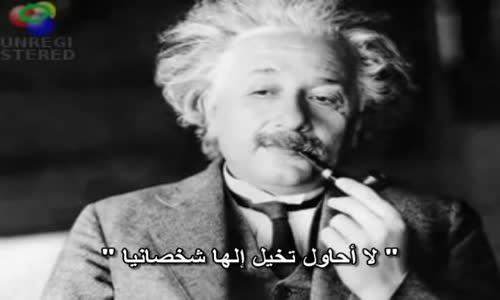 ألبرت إينشتاين كان صهيونيا  ملحدا