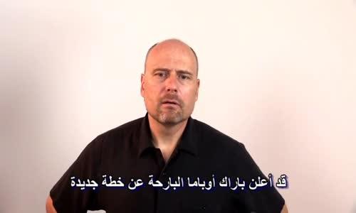 كيف صنعت أمريكا و دول الخليج القاعدة و داعش
