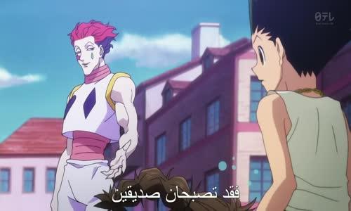 هيسوكا يستهبل ، مقطع مضحك