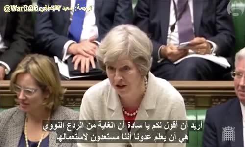  مترجم  رئيسة وزراء بريطانيا مستعدة لقتل 100 ألف بريء!