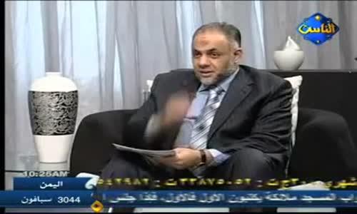 إسلام النصارى هربا من الجزية ؟!!!