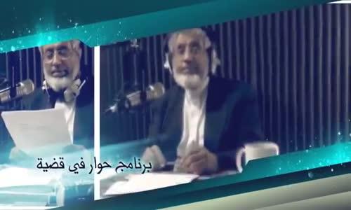 د. محمد المسعري- الهوس القبوري ونواقض الإسلام المزعومة - الجزء 2