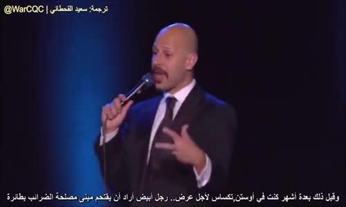 ماز جبراني  الإرهابي المسلم والإرهابي الأبيض    ترجمت لكم