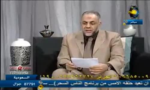 الإرهاب و العنف بين القرآن الكريم و الكتاب المقدس
