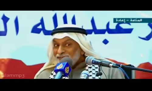 الإرهاب المرعب المحدق بأمريكا   د.عبدالله النفيسي