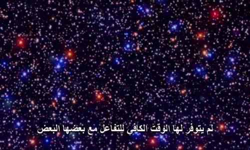 ألآن غوث_ سبب البيغ بانغ، الجاذبية المنفرة و الشكل الهندسي للكون