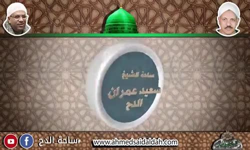 5 - عصمة الأنبياء من الكفر « دفع الشبهات » لفضيلة الشيخ محمد إبراهيم عبدالباعث