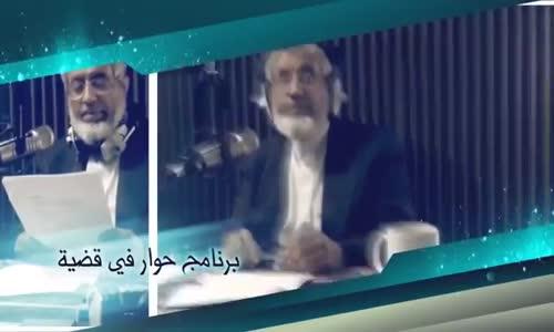 د. محمد المسعري- الهوس القبوري ونواقض الإسلام المزعومة - الجزء 1