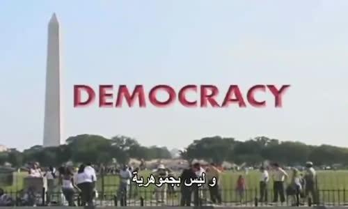 الفرق بين الجمهورية و الديمقراطية