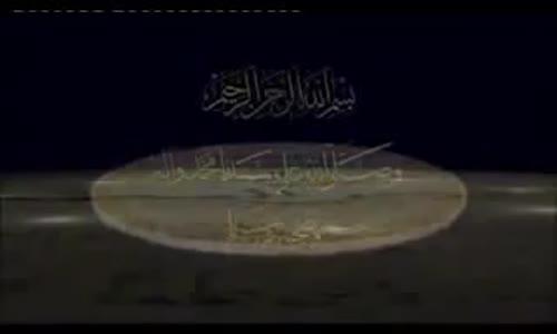 علي الجفري يرد على شبهات الوهابية ويوضح مخالفتهم لإجماع الأمة ولصريح الكتاب والسنة
