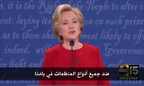 مناظرة دونالد ترامب و هيلاري كلينتون ( مقطع مضحك، تهديد روسيا بالحرب)