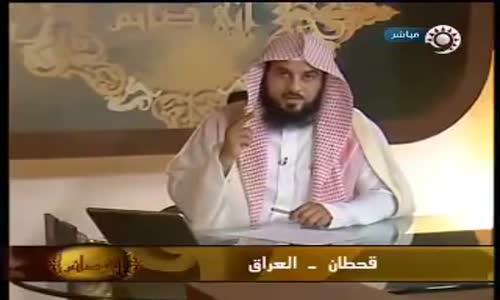 هل التدخين حرام   الشيخ محمد العريفى   