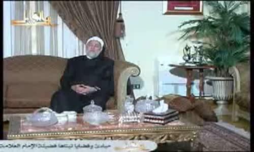 التصوف في الإسلام - د . علي جمعة