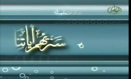 1 - الاعجاز العددي ظواهر رقمية