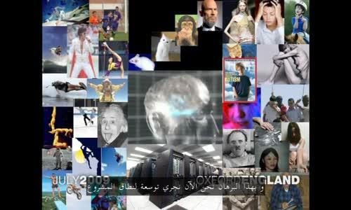 هنري ماركام _ يتحدث عن كيفية عمل الدماغ و عن مشروع صنع دماغ يقوم بنفس عمل الدماغ البشري