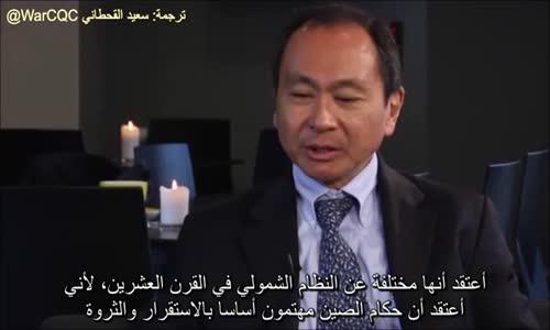 هل ستهيمن الصين على العالم   فرانسيس فوكوياما