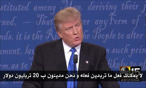 دونالد ترامب_ الإحتباس الحراري