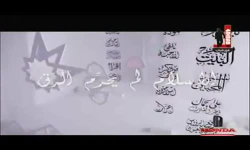 الإسلام لم يحرم الرق