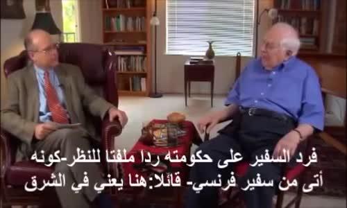 الشورى بين فرنسا والدولة العثمانية   المستشرق اليهودي برنارد لويس
