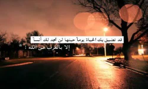 هذي مشكلتنا !! الشيخ نبيل العوضي