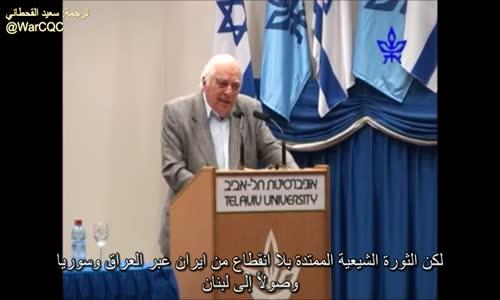 مستقبل العلاقة بين إسرائيل والخليج