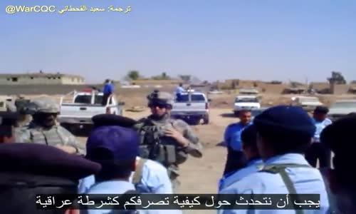 جندي أمريكي يهين جنود شرطة شيعة عراقيين