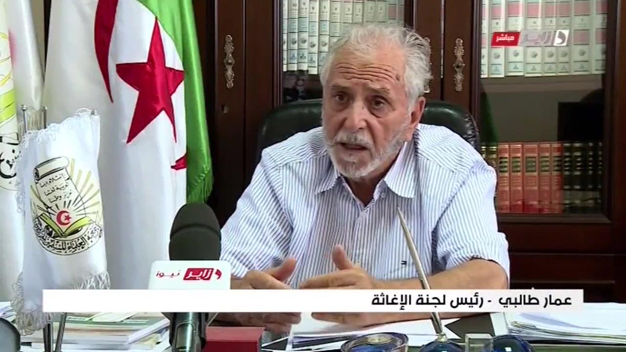 ضابط مخابرات مصري يطرد القافلة الجزائرية المتوجهة إلى غزة وهي الان تستعد للعودة؟