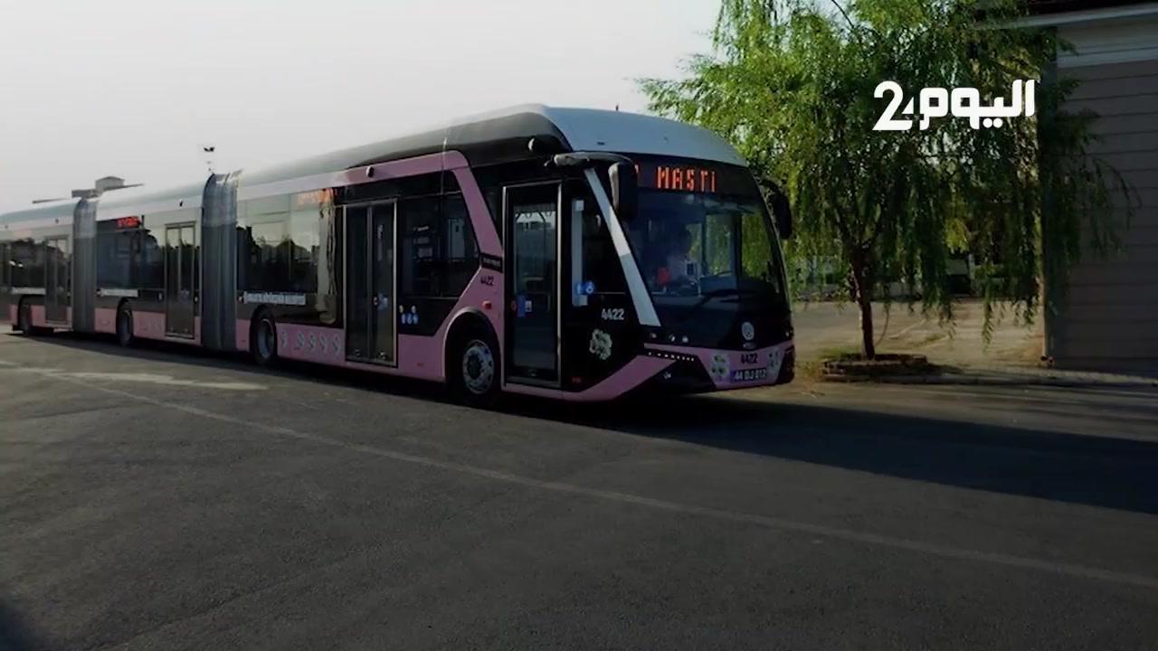 تركيا تطلق مشروع  المتروباص الوردي  الخاص بالنساء فقط