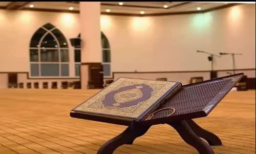 سورة مريم للشيخ رعد محمد الكردي