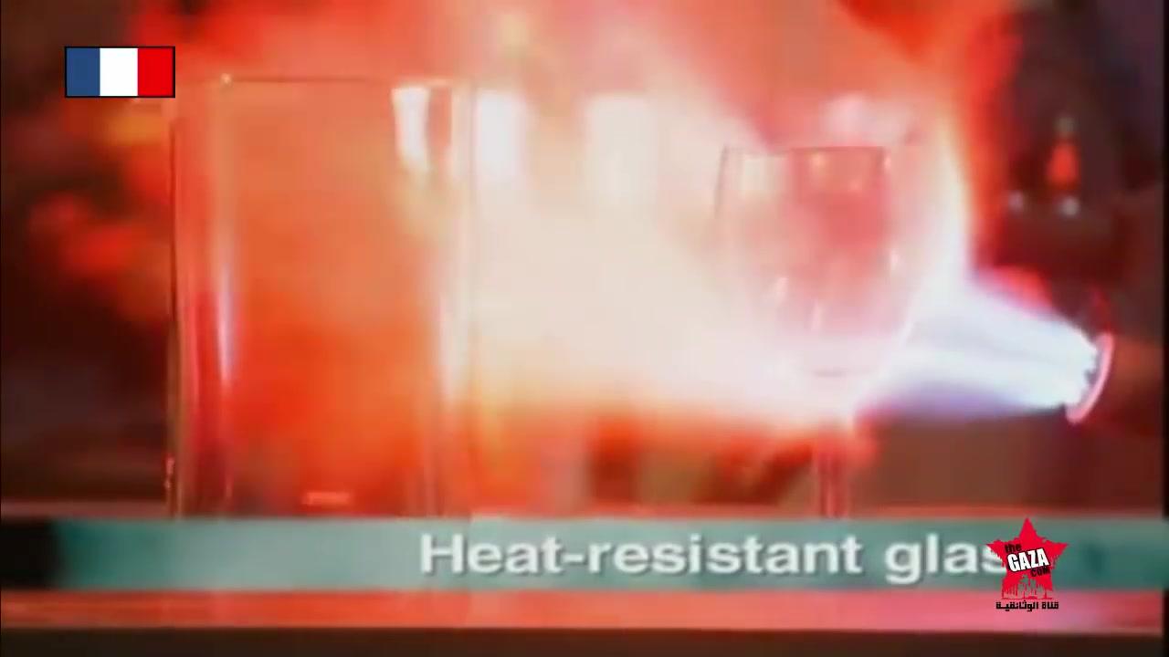 صنع في فرنسا الزجاج المقاوم للحرارة