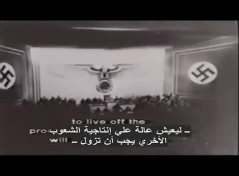 نادر  خطاب هتلر الناري ضد اليهود