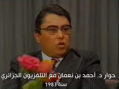 اللغة العربية بالنسبة للجزائريين مثل المخدرات بالنسبة للمدمنين