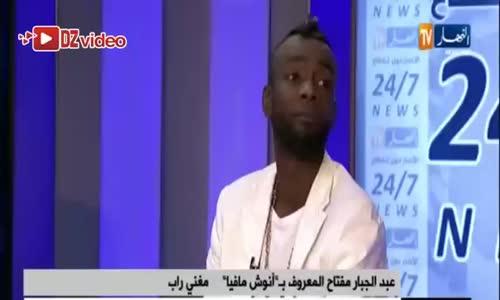 انوش مافيا يظهر على قناة النهار صياد الضفادع يبهدل وقليل ادب  و تموت بالضحك