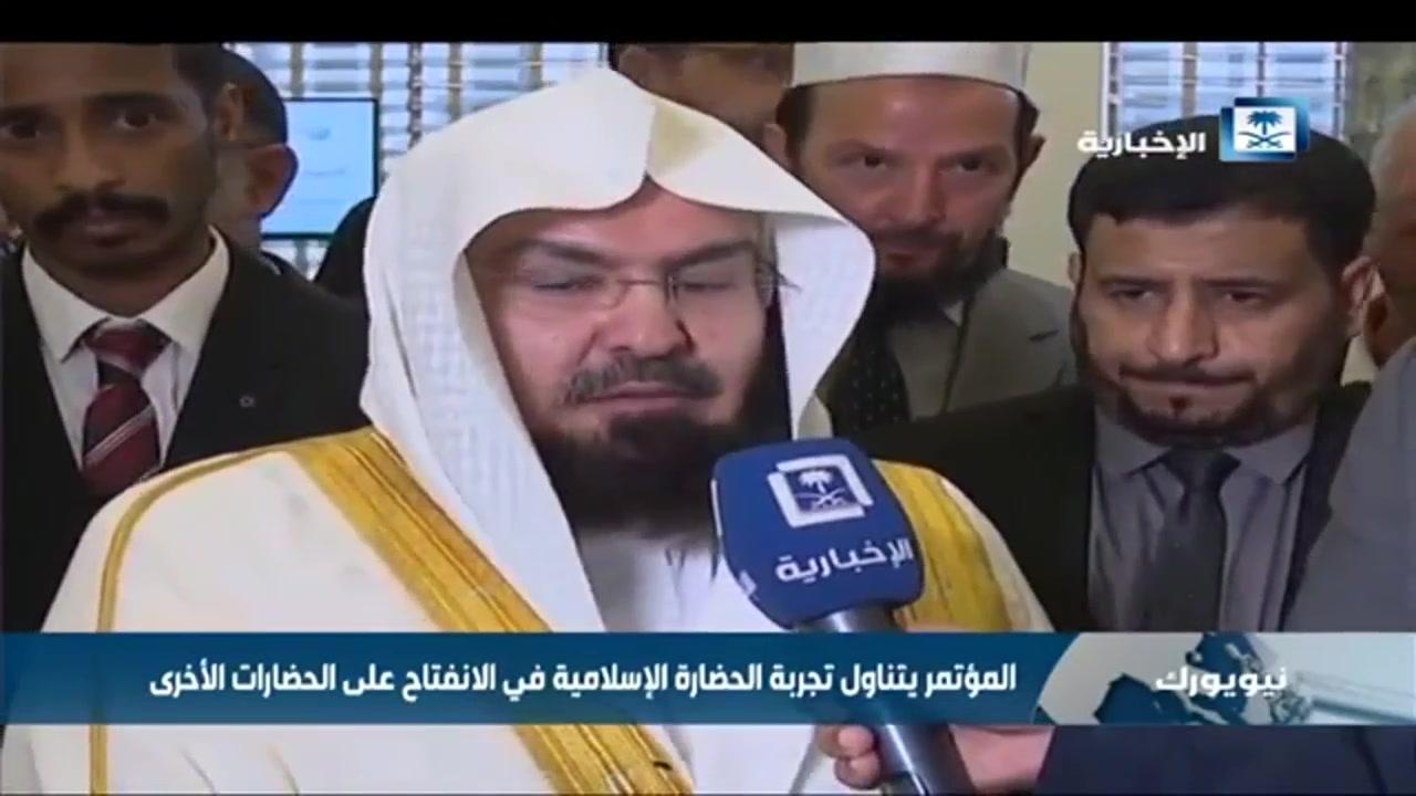 الشيخ السديس : السعودية وأمريكا يقودان العالم والإنسانية إلى مرافئ الأمن والسلام وسدد الله خطاهم