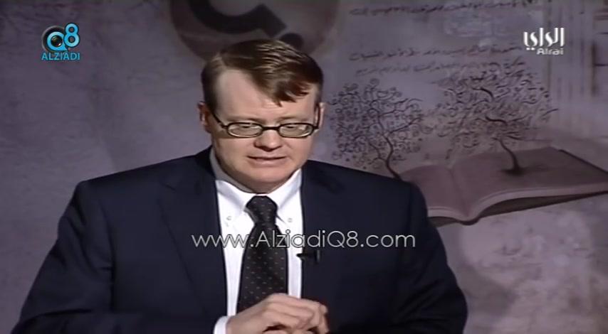 الأمريكي د ريموند فارين الذي يتقن العربية يتحدث عن تجربته مع القرآن