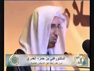 كلمة رائعة الدكتور علي بن حمزة عن جمعية علماء المسلمين الجزائرية وتصديها لمخططات فرنسا
