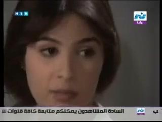 امرأة من زمن الحب - اول صدام