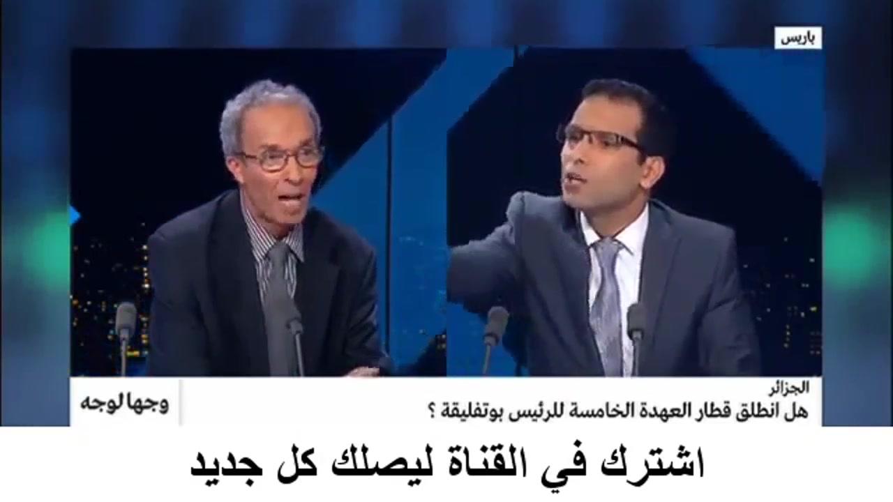 سياسي جزائري  . ..  بوتفليقة يريد دفن الجزائر  قبل ان يدفن هو  !