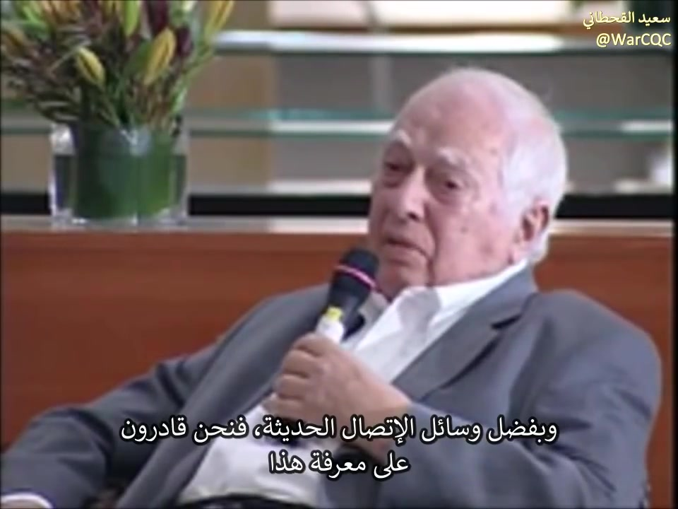 رأي برنارد لويس في أردوغان