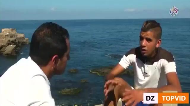 قناة عربية : الحراق الجزائري بين الواقع والمأمول تقرير حول ظاهرة الحرقة..؟ قتل الامل