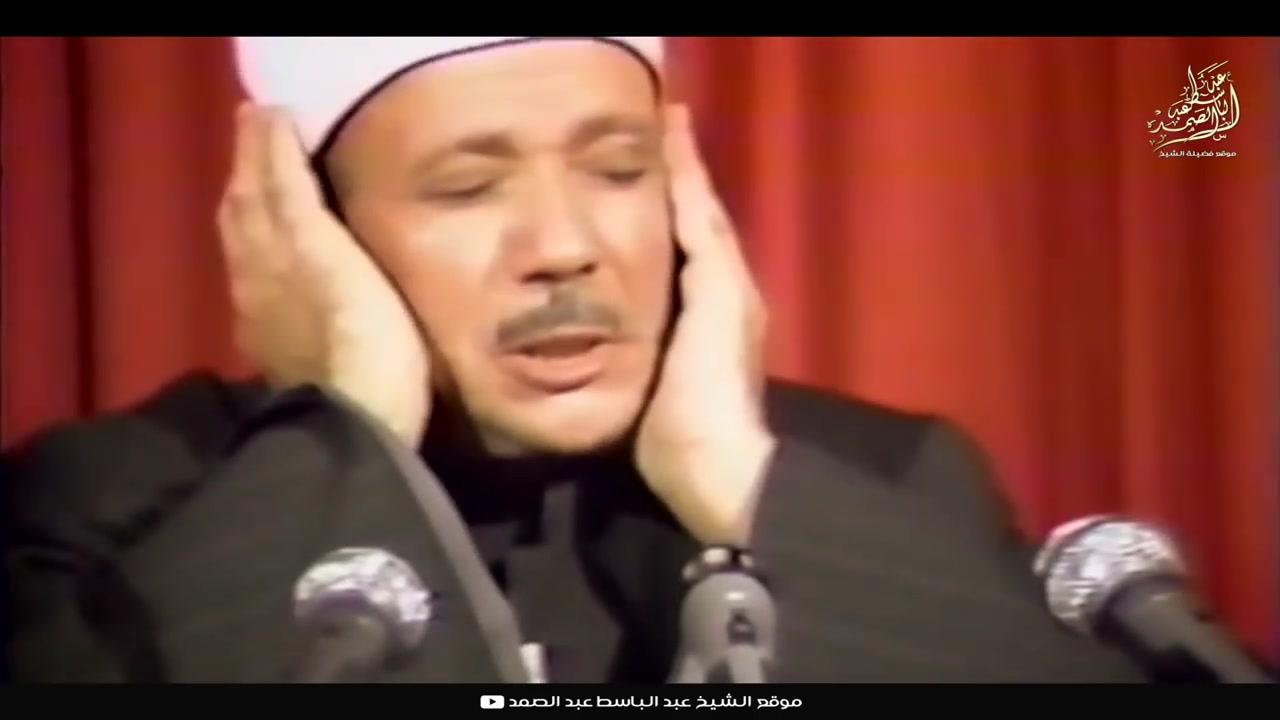 تلاوة نادرة  في زيارة الشيخ رحمه الله للمركز الإسلامي بشيكاغو ـ الولايات المتحدة الأمريكية 1986