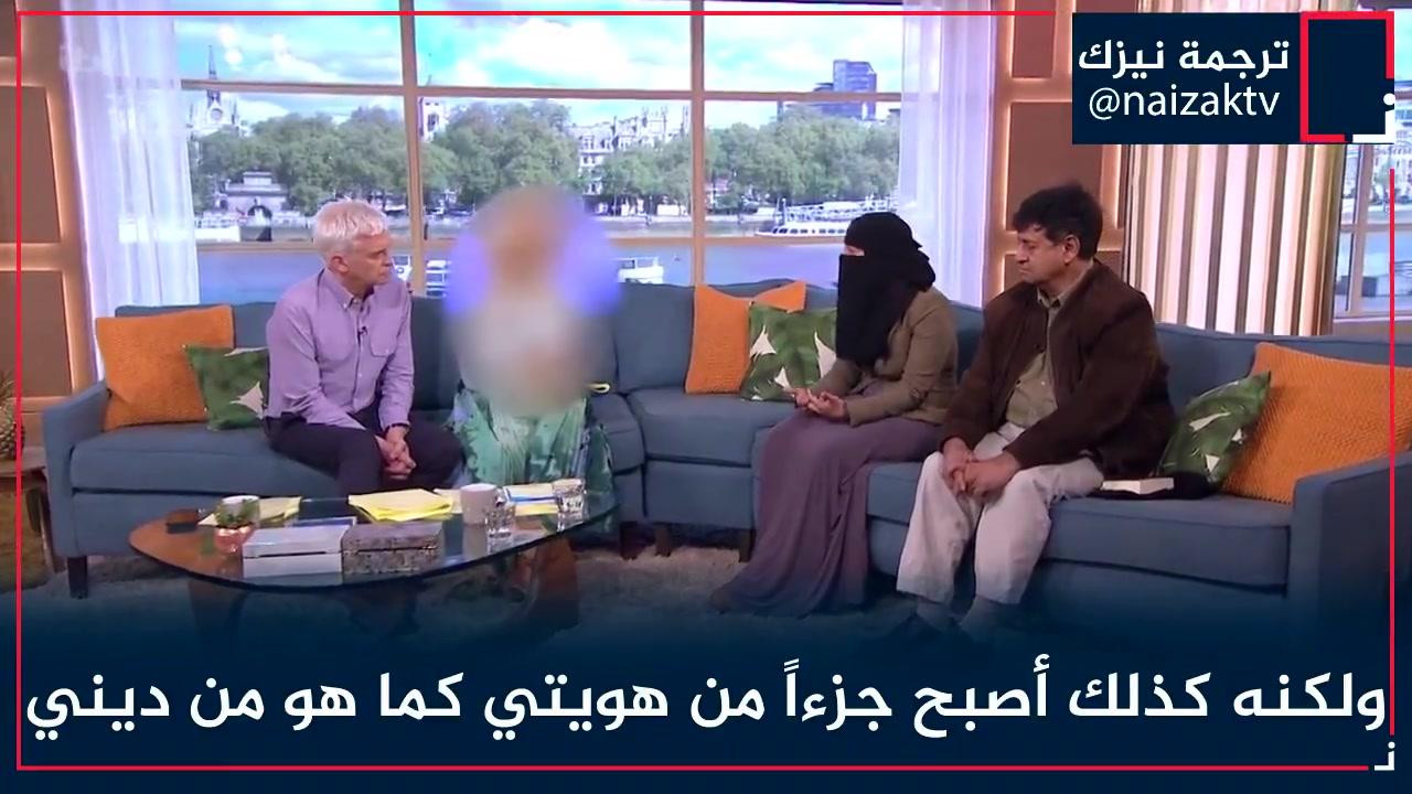 عالمة سعودية في الوراثة الجزيئية  تدافع عن النقاب عبر برنامج بريطاني  و تلجم ليبرالي هندي يدعو لحظرالنقاب