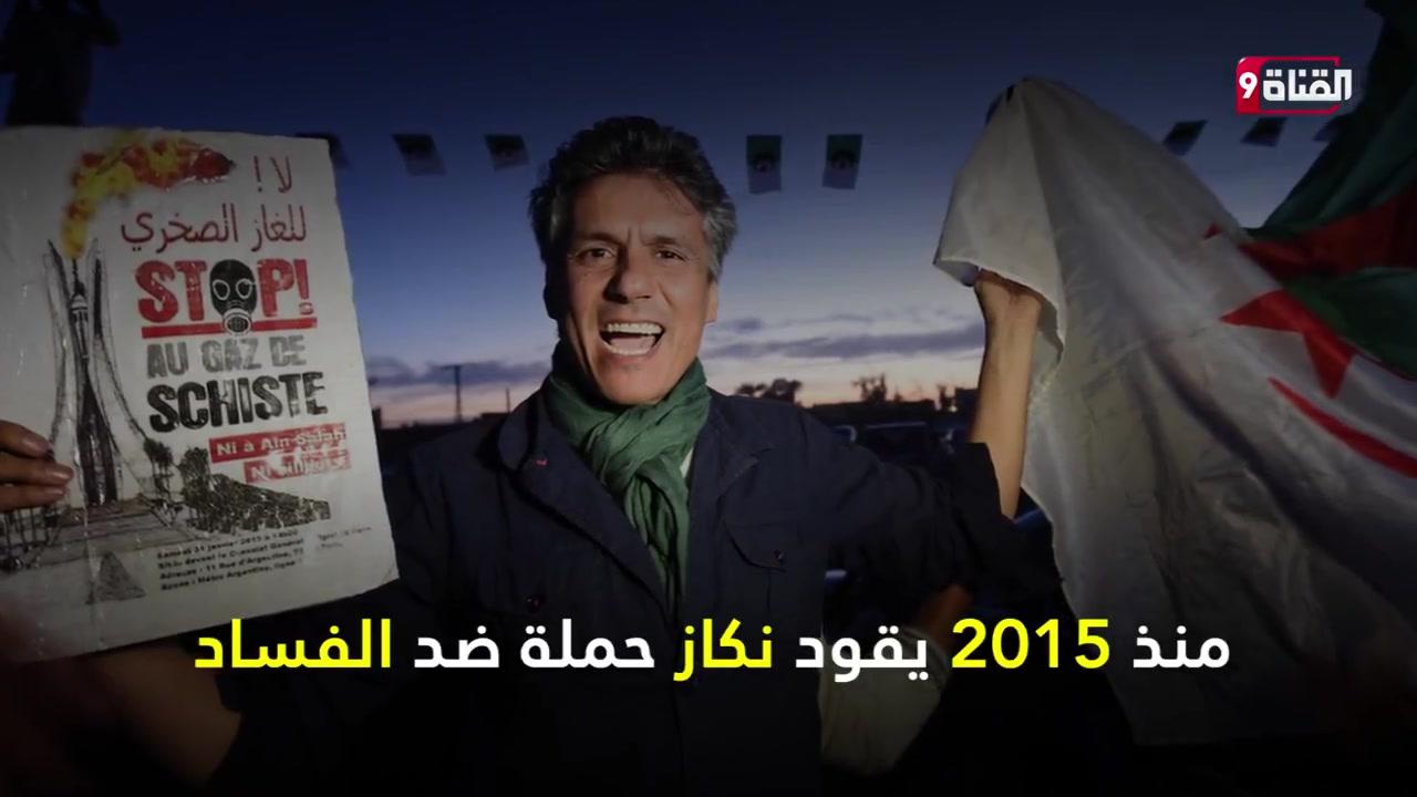 شاهد ماذا قالت قناة عربية عن محاولة قتل الجزائري رشيد نكاز..؟ - القناة ٩